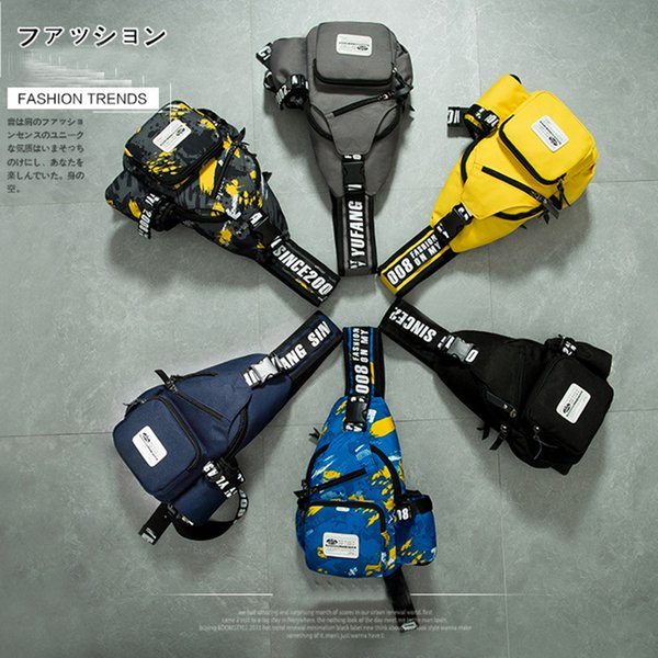 Personalisierte Unisex Retro Printed Canvas Unausgeglichene Sling Pack Kleine Brust Tasche Damenmode Einzel Schulter Rucksack Crossbody Männlichen Tasche