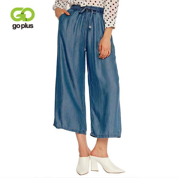 GOPLUS Verão Cintura Alta Calças Perna Larga Mulheres Befree Caixilhos Lace up Plus Size Calças Soltas Casual Streetwear Calças femininas jean