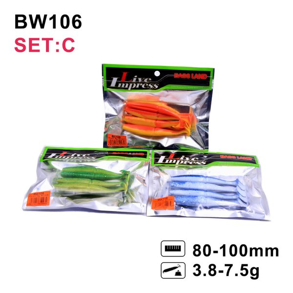 For bass Fishing Bait Grub Swimbait Fishing Lure model BW106 T-tail cheapest lure Hunt house 10cm 3 bags soft baits Y18101002
