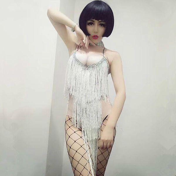 Sexy White Long Tassel Nude Bodysuit Nightclub Women DJ Singer Stage Wear Bar Leading Dancer Pole Dancing Performance Clothing Dance Costume