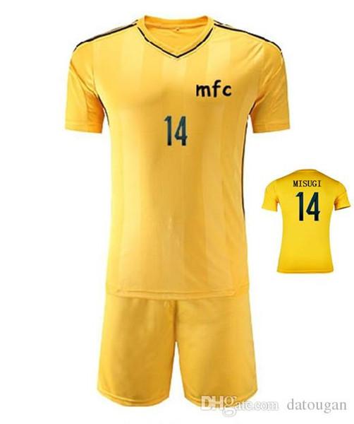 JP Anime Kapitän Tsubasa Musashi Schule MFC Cloting Sets Nr. 14 Jun Misugi Cosplay Gelb Fußball Jersey Anzug