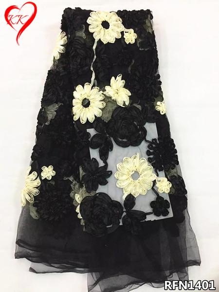 Tessuto africano del merletto dei fiori di alta qualità 3D 2017 tessuto di pizzo francese del tulle appliqued il pizzo netto da 5 cantieri per l'abito da sposa RFN14