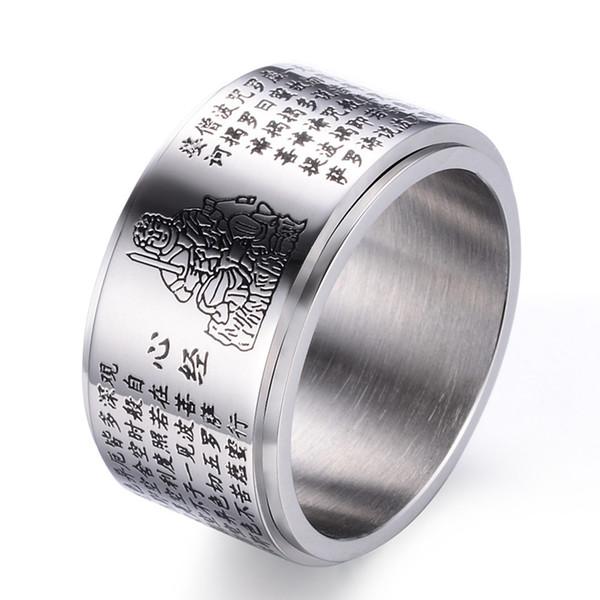 Sutra do coração anéis de buda para o homem de aço inoxidável retro personalidade dominador maré masculina zodíaco bodhisattva anel