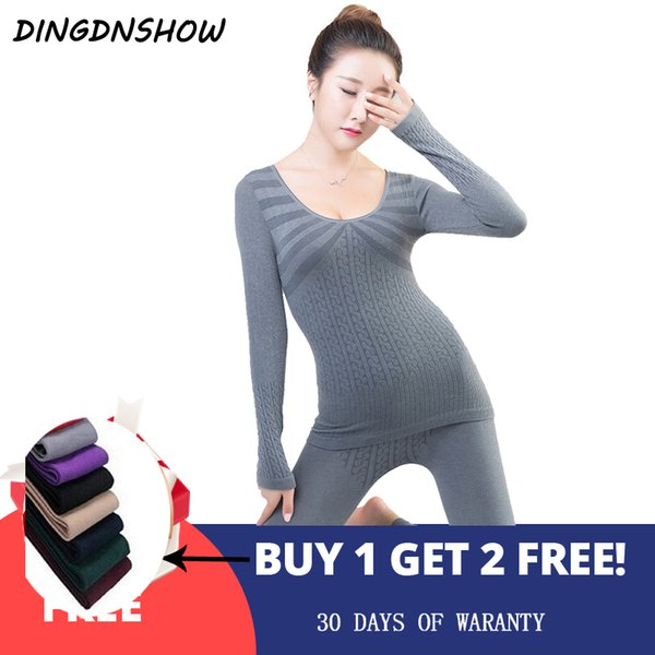 [dingdnshow] 2018 fashion thermal underwear print striped warm cotton long johns winter ladies shaped underwear sets for women thumbnail