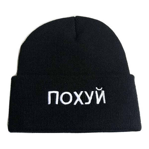 New Design Russia Letter NOXY embroidery knitted caps winter autumn wool hiphop street hat