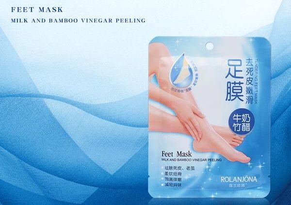 Health Care Foot Treatment Rolanjona Milk Bamboo Vinegar Feet Mask Peeling Exfoliating Dead Skin Remove Professional Feet sox Mask A724