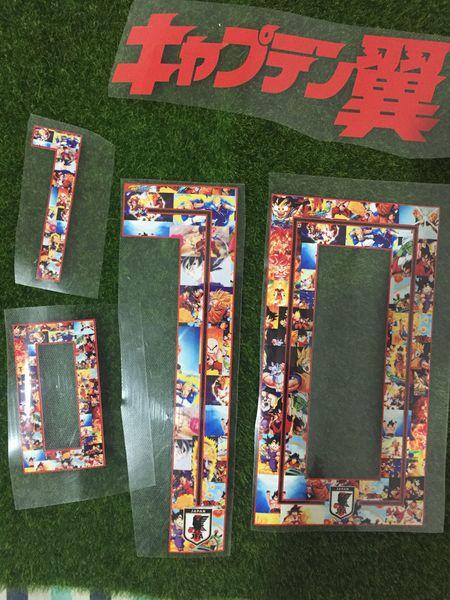 2018 2019 Dragon Ball Japan Cartoon #10 Tsubasa Nameset printing Soccer Patch Badge Flocking