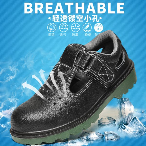PU Injection Solid Bottom Safety Shoes, Wear Proof, Puncture Proof summer boots work shoes steel toe shoes
