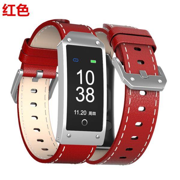 Y2 Smart Wristband 0.96 inch Color Screen Smart Bracelet Bluetooth Heart Rate Blood Pressure Test Smartband