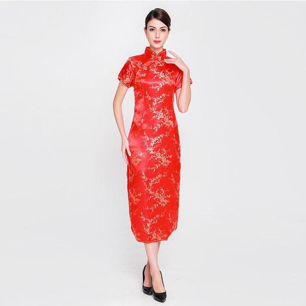 Vintage Women Mandarin Collar Cheongsam RED Chinese Bride Wedding Dress Flower Elegant Satin Qipao Plus Size 3XL 4XL 5XL 6XL