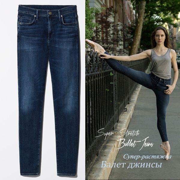 c0b9ec5fc1a MayBerry Jeans Women Skinny Jeans cintura alta Rise Super-stretch denim  colección de danza del