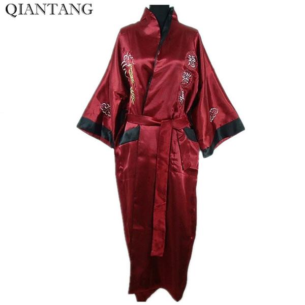 Borgonha Preto Reversível Robe Hombre Pijama de Cetim de Seda de Dois Homens dos homens Chineses Bordado Kimono Vestido de Banho Dragão Um Tamanho S3003