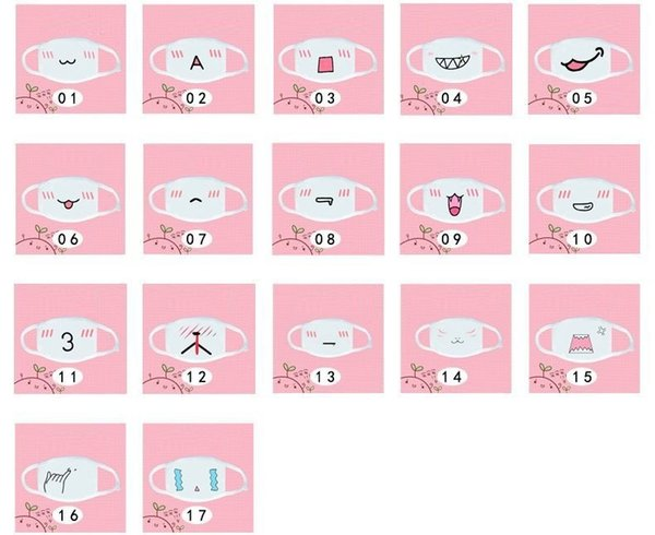 kawaii surgical mask