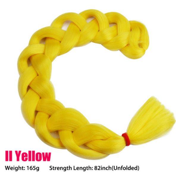 II желтый