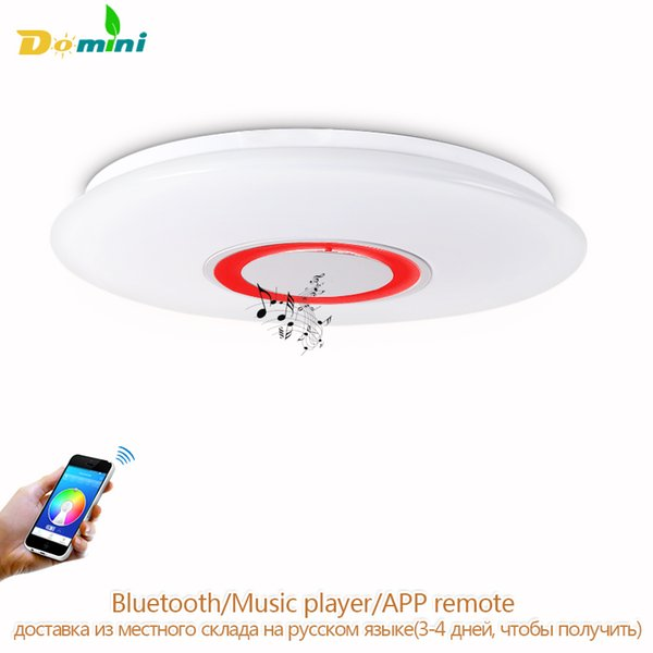 APP Music LED Ceiling Lights Bluetooth APP Remote Control Colorfull Ceiling Lighting Warm+Cool white 27W Led lamp Kids Room