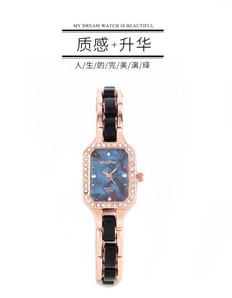 Female models small watches square diamond ladies watches female models retro diamond bracelet watch quartz watch student gift