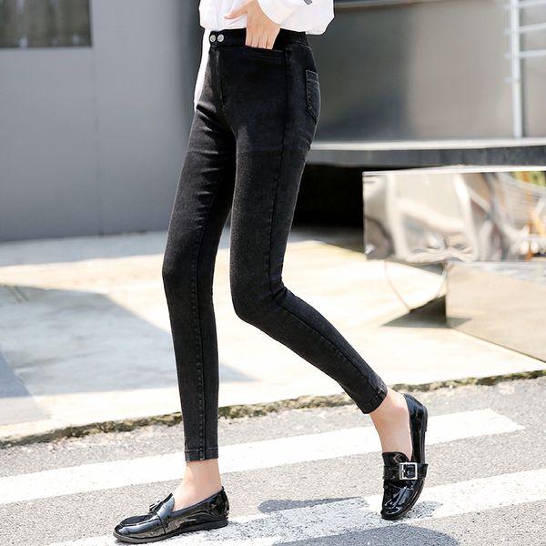 Elastic Waist solid Black basic long pants high Waist Skinny Trousers Autumn winter Elegant Slim Fit Women Pencil Pants Stretch