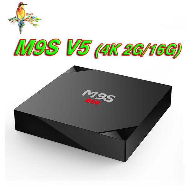 Latest M9S V5 android 6.0 tv box RK3229 Quad Core 1G+8G 2GB 16GB Bluetooth WIFI 4K HD Streaming Media Player