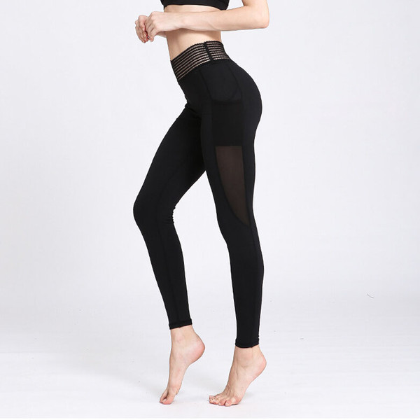 2018 new yoga pants female tight trousers high quality mesh sexy high waist air fitness yoga clothing factory direct sales