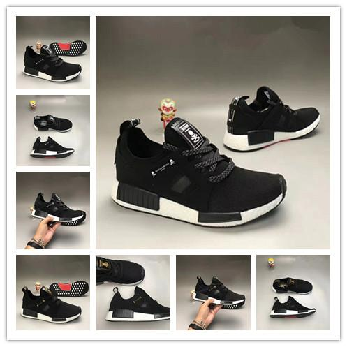 Wholesale DHL Free NMD XR1 Running Shoes Mastermind Japan X