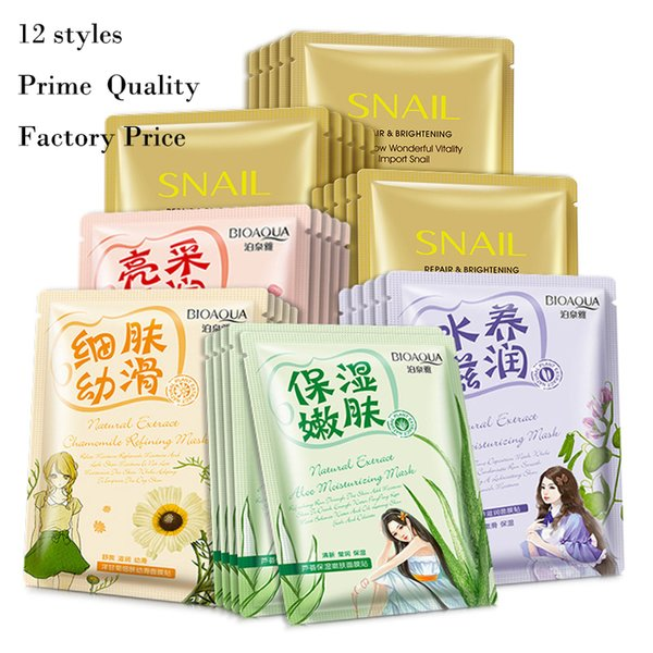 BIOAQUA Snail Repair & Brightening Mask Plant Extracts Masks Seaweed Extracts Mask Oil Control Moisturising 12 styles Prime Quality