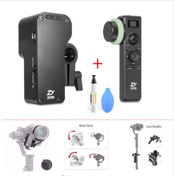 Zhiyun Crane 2 Servo Follow Focus,for all DSLR Cameras,Crane 2 2.4GHz Wireless Gimbal Controller with Motion Sensor Follow Focus