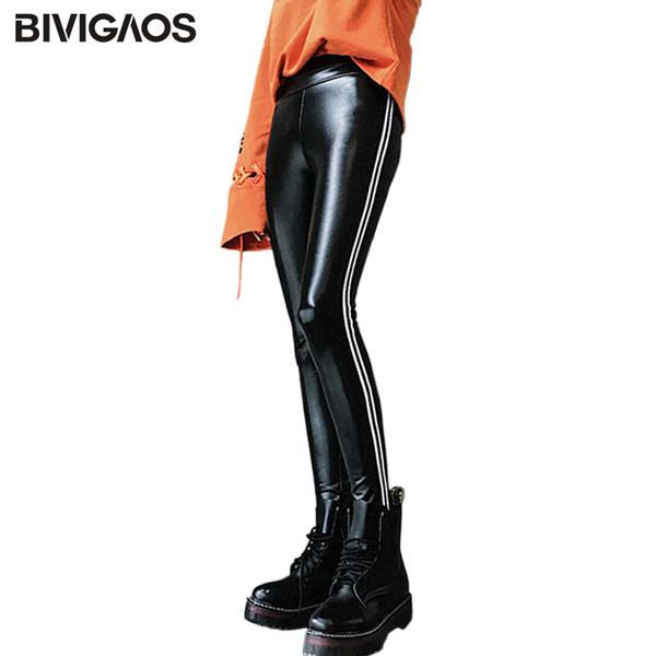 BIVIGAOS Women Leather Pants Fall Winter White Vertical Striped Lambskin PU Leather Leggings Slim High Waist Legging Pants Women S18101506