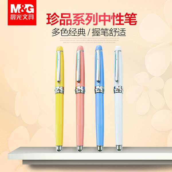 MG Treasure Series Gel Pen 0.5mm Gel de metal Pen Signature Exclusivo Gift Box AGPW1901 Single Boutique Quality 1PCS