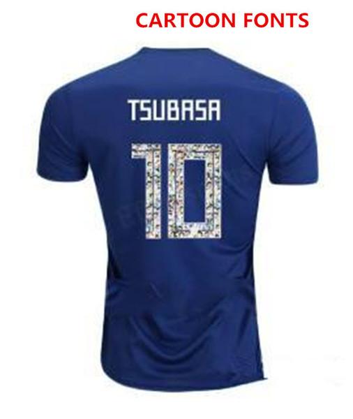 10 TSUBASA