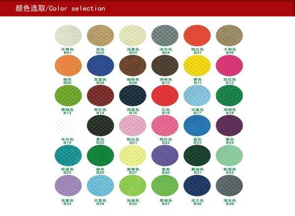 beaucoup de couleurs à choisir