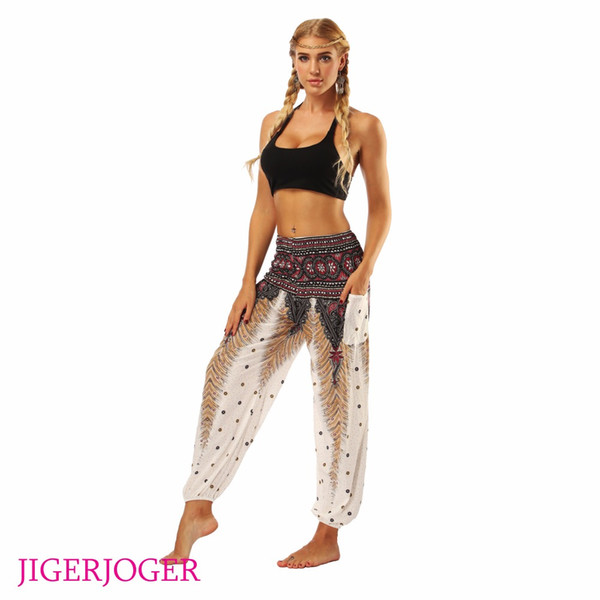 JIGERJOGER white Feather Straight Loose leggings lounge pant Bloomers Indian Thailand style wide leg pant High elastic waistband