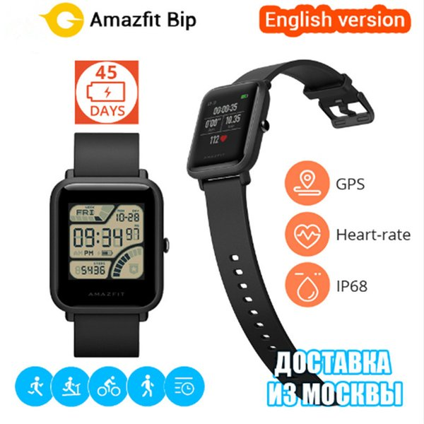 Amazfit Bip Smart Watch English Version GPS Smartwatch Sleep Tracker Heart Rate Monitor Android iOS IP68 Waterproof Long battery