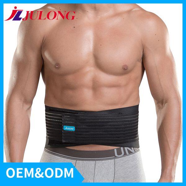 JLJULONG Adjustable Belly Trainer Waist Support Fitness Belt Sport Black Waistband Power Belt outdoor training weightlifting9038