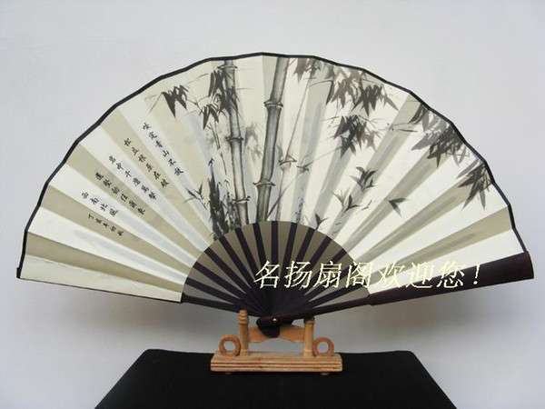 Big Bamboo Silk Folding Fan Traditional Craft Chinese Hand Fans for Wedding Decoration Fan Gift 1pcs