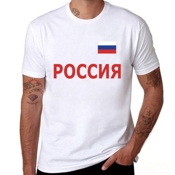 Rus Bayrağı2