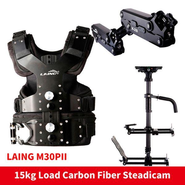 LAING M30PII 15kg weight bear carbon fiber Video camcorder Steadicam stabilizer Steadycam photography Vest Dual Support Arm