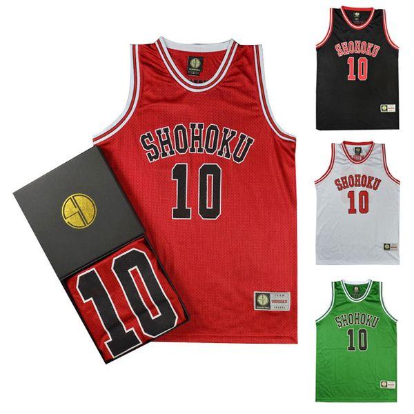 top popular Anime Slam Dunk Cosplay Costume Shohoku Sakuragi Hanamichi Basketball Jersey T Shirt Sport Wear School Basketball Team Uniform 2020