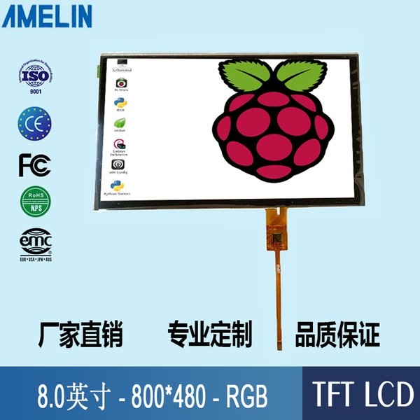 8 inch 800*480 TFT LCD module transparent display screen with CTP touch panel transmissive for raspberry pi