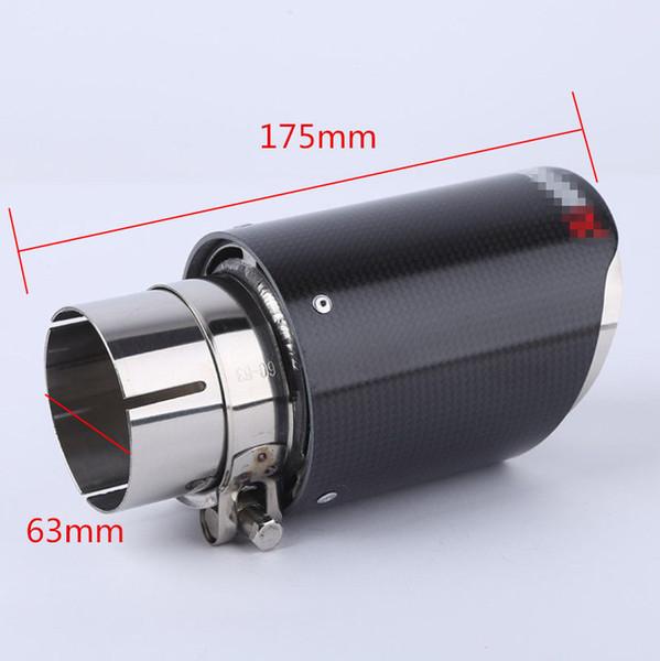 1 Pc Real Carbon Fiber Auto SUV Exhaust Pipe Muffler End Tips For Car 63mm-89mm Gloss Matt Random