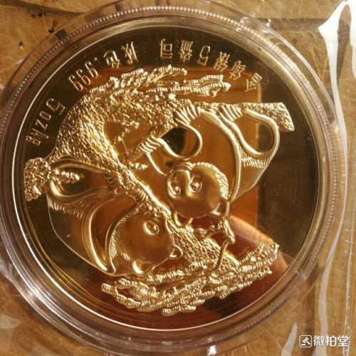 Details about 99.99% Chinese Shanghai Mint Ag 999 5oz zodiac gold Coin ~~panda@@ YJL