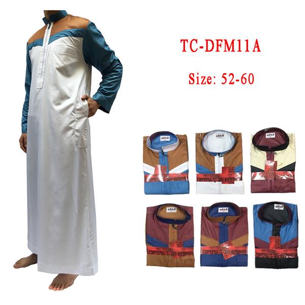 Romantischer Bär Männer Saudi-Stil Thobe Thoub Abaya Robe Daffah Dishdasha islamischen arabischen Kaftan