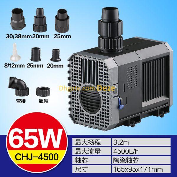 CHJ-4500