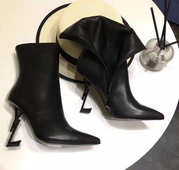 Botines de cuero para mujer de punta estrecha de calidad superior Bombas de tacón negro de la emoción Bombas de mujer Zapatos de novia de tacón alto de la boda