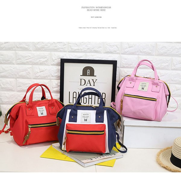 2018 New Casual Backpack Handbag Sport Japan Anellos Camouflage Outdoor Packs Women Unisex Zipper Canvas Fashion School Bag Shoulder Bags