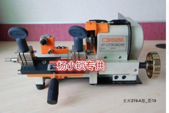 Machine à tailler les clés portable Wenxing 219-A de haute qualité Machine à dupliquer les clés