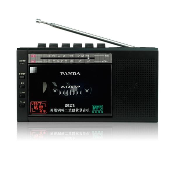 Panda 6503 Radio FM registratore a nastro a due bande radio USB / TF registratore registratore regalo spedizione gratuita