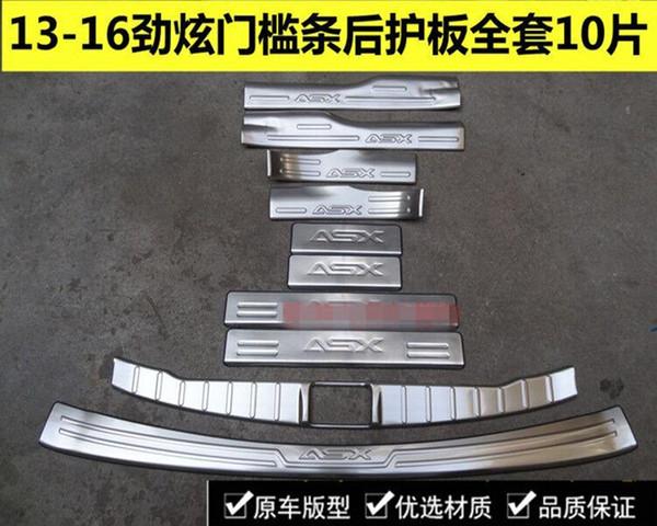 10 UNIDS de Acero Inoxidable protector de parachoques trasero Sill Scuff Plate Door Sill ajuste para 2013-2016 Mitsubishi ASX Car styling