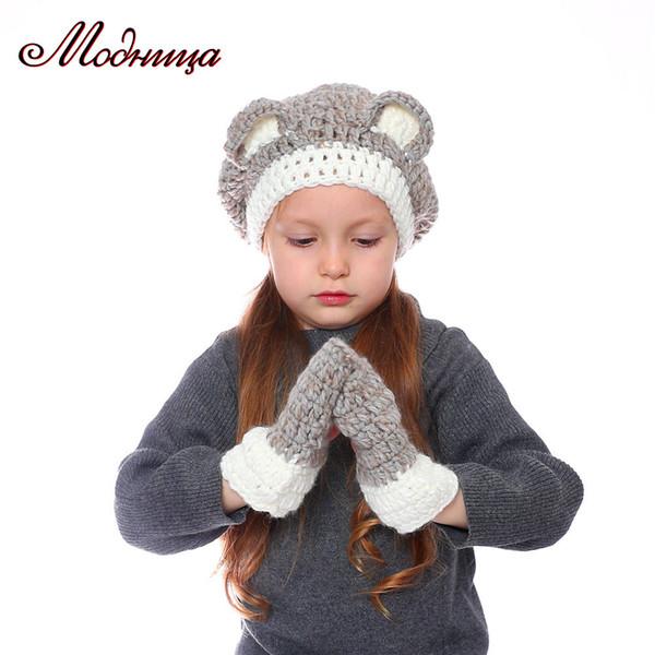 2018 child Baby Hat Cap Cat Ear Fox Winter Beanie Hat Children Windproof and Scarf Boy Girl Handmade Knitted Cap Skullies