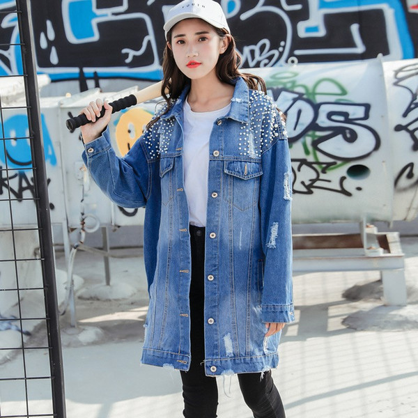 Autumn Woman Single Breasted Loose Jacket Casual Turn-down Collar Plain Jacket Pearl Beaded Ripped Denim
