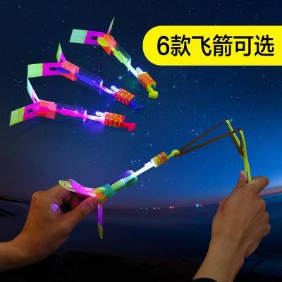 led flying arrow fly Rocket LED Light Flash Toy Amazing arrow Helicopter Rubber Band Catapult Flying outdoor Party Kid Toy Funny